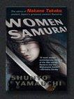 womens studies book cover design