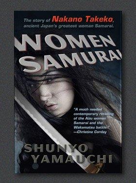 women's book cover design example